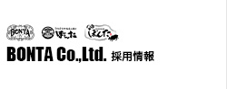 BONTA Co.,Ltd 採用情報
