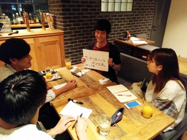 第2回学生限定就活セミナー 9月13日開催